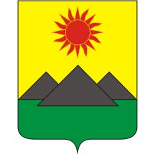 Герб Города Зверево