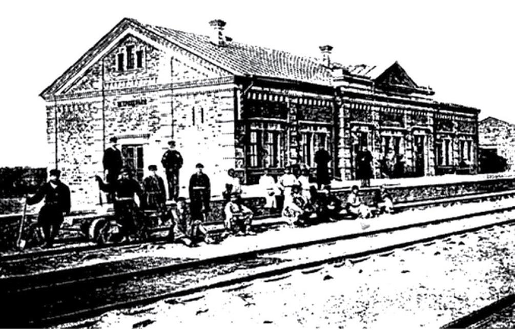 Первоначальный вид железнодорожного вокзала станции Зверево Донецкой Каменноугольной железной дороги. 1878 год