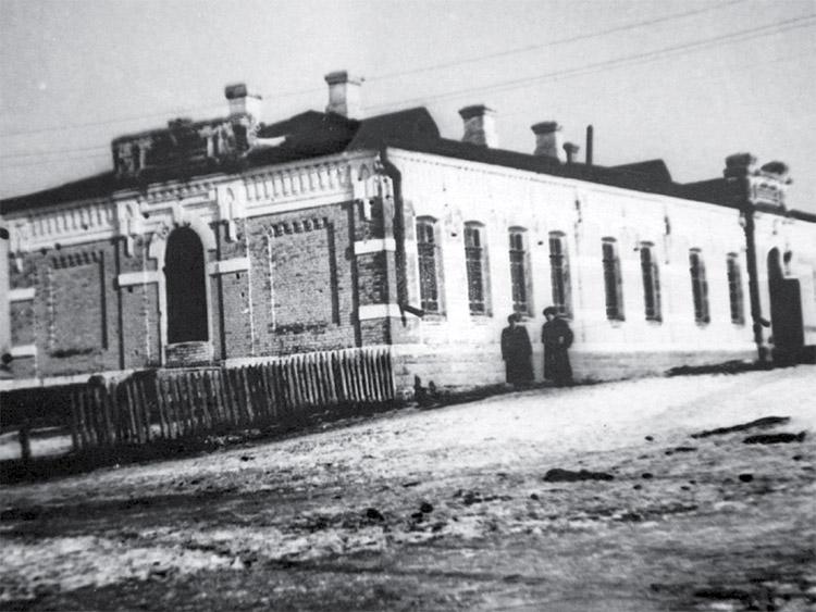 Церковно-приходская школа – будущая железнодорожная шк. № 25