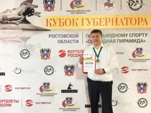 Глава Администрации города Зверево Михаил Солоницин