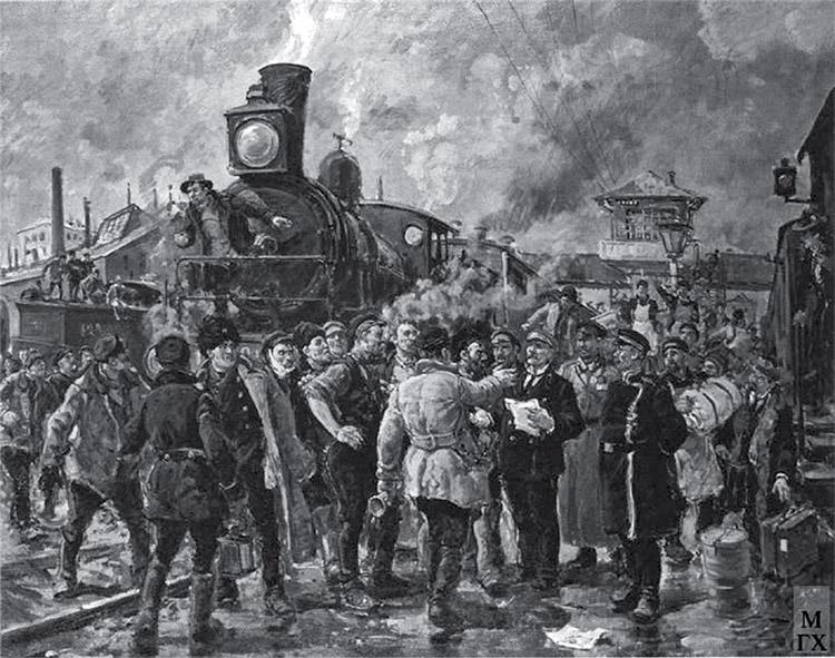Всеобщая декабрьская стачка донбасских железнодорожников