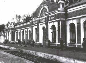 Железнодорожный вокзал города Зверево