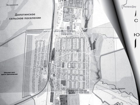 Зверево – территория опережающего социально-экономического развития