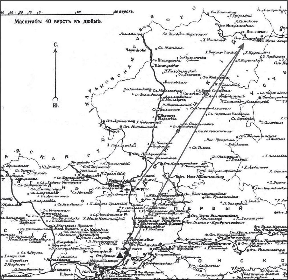 Маршруты полётов белогвардейских лётчиков со Зверевского аэродрома. Карта штаба Донской Армии, 1919 год