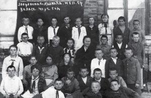 Зверевская начальная школа для детей-железнодорожников № 26